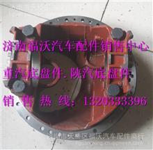 重汽豪威60矿大江迈克桥中桥主减速器壳总成/TZ56077000021