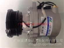 奥特佳开瑞优优空调压缩机 /ATC-066-A42