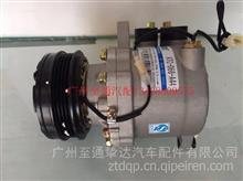 奥特佳昌河福瑞达1.2豪华型空调压缩机 /ATC-066-A44