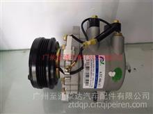 奥特佳长安奔奔空调压缩机 /ATC-066-AC1