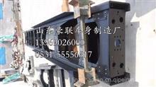 陕汽德龙 X6000 车架总成,横梁  纵梁厂家直销价格图片/陕汽德龙 X6000