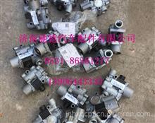 WG9000360515重汽原厂豪沃A7 T7H T5G ABS电磁阀WABCO防抱死/WG9000360515