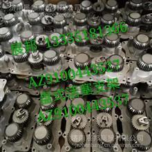 AZ9100443527 AZ9100443537 重汽豪沃 盘式活塞支架/AZ9100443527 AZ9100443537