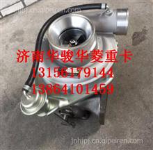 17201-E0230/240华菱上海日野P11C发动机石川道涡轮增压器/17201-E0230/240
