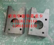 10A59D01042华菱潍柴发动机大梁悬置支架/10A59D01042