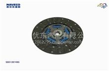 跃进上俊、超越配件批发 VALEO离合器从动盘,摩擦片总成/5801397495/11