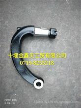 长期现货优势供应东风1060F汽车系列各种型号转向节上臂/东风1060系列
