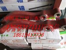原厂陕汽德龙新M3000转向节臂/德龙M3000横拉杆臂DZ9100410208/DZ9100410208
