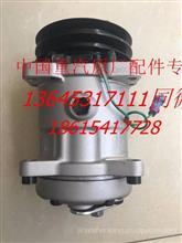陕汽德龙M3000空调压缩机总成/陕汽德龙空调压缩机DZ13241845013/DZ13241845013