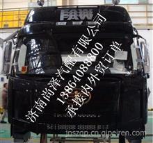 解放J6驾驶室配件  解放J6驾驶室壳子 解放J6驾驶室总成/一汽解放驾驶室配件