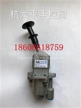 杭汽六平柴厂家配件手控阀   重汽豪沃泵阀定做批发零售/电话18608618759