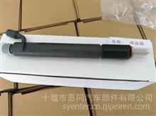供应东风康明斯发动机配件C系列喷油器/D3930525/3802755