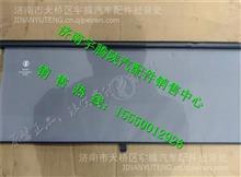DZ14251650010陕汽德龙X3000左遮阳帘总成/DZ14251650010