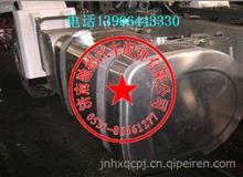 WG9725550006重汽汕德卡C7H豪沃原厂D型铝合金燃油箱总成(400L)/WG9725550006