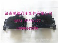徐工汽车配件汉风G7配件前面罩锁安装支架总成面罩锁骨架/徐工汉风重卡汽车原厂配件