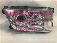 徐工汽车配件汉风G7原厂大灯总成转向灯/徐工汉风重卡汽车原厂配件