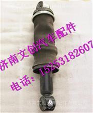 重汽豪沃A7后空气弹簧减震气囊减震器/WG1664440068