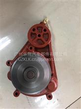 D20-000-34上柴东风发动机水泵