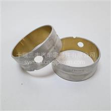 【3945329】东风康明斯6CT凸轮轴衬套/C3945329