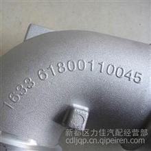 批发零售61800110045潍柴 重汽发动机涡轮增压器连接管 铝弯管/61800110045