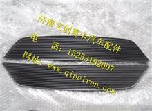 WG1664160505重汽豪沃T5G仪表板中央置物垫/WG1664160505