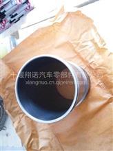 优势供应发动机缸套/船用柴油机缸套厂价直销 /3088311