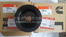 使用于康明斯4B3.3,工程机械风扇皮带轮,C6205613240/小松6D95系列,C6205613240