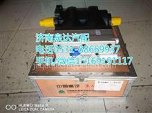 豪沃空气压缩机VG1560130080/VG1560130080A
