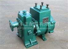 厂家直销程力威65QZB-50/110N(S)大功率自吸式洒水车水泵/65QZB-50/110N(S)大功率自吸式洒