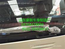 陕汽德龙X3000 遮阳板 遮阳罩  遮阳罩灯 挡阳板 挡阳罩厂家直销/陕汽德龙X3000
