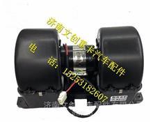 DZ14251841103陕汽德龙X3000暖风电机总成/DZ14251841103