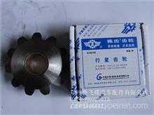 中国重汽斯太尔差速器行星轮 99012340010汉德车桥原厂配套/99012340010