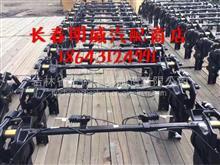 解放J6M驾驶室前悬置J6PJ7前悬置弹簧气囊气囊前悬总成/5001040AB85