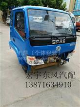 东风劲卡配件13871634910/PB101