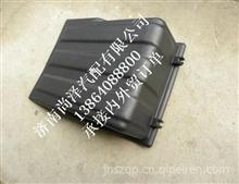 欧曼ETX蓄电池箱盖/FH0361020002A0A1932