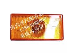 欧曼GTL超能版侧边灯/欧曼GTL超能版侧边灯