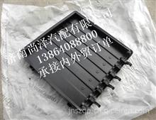 欧曼GTL前围外中央配电盒线束护罩/欧曼GTL前围外中央配电盒线束