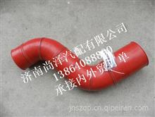 欧曼GTL中冷器进气管/H4119304001A0