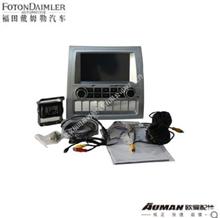 福田欧曼配件 ETX专用 MP5多媒体/GPS导航仪/灵图版导航地图