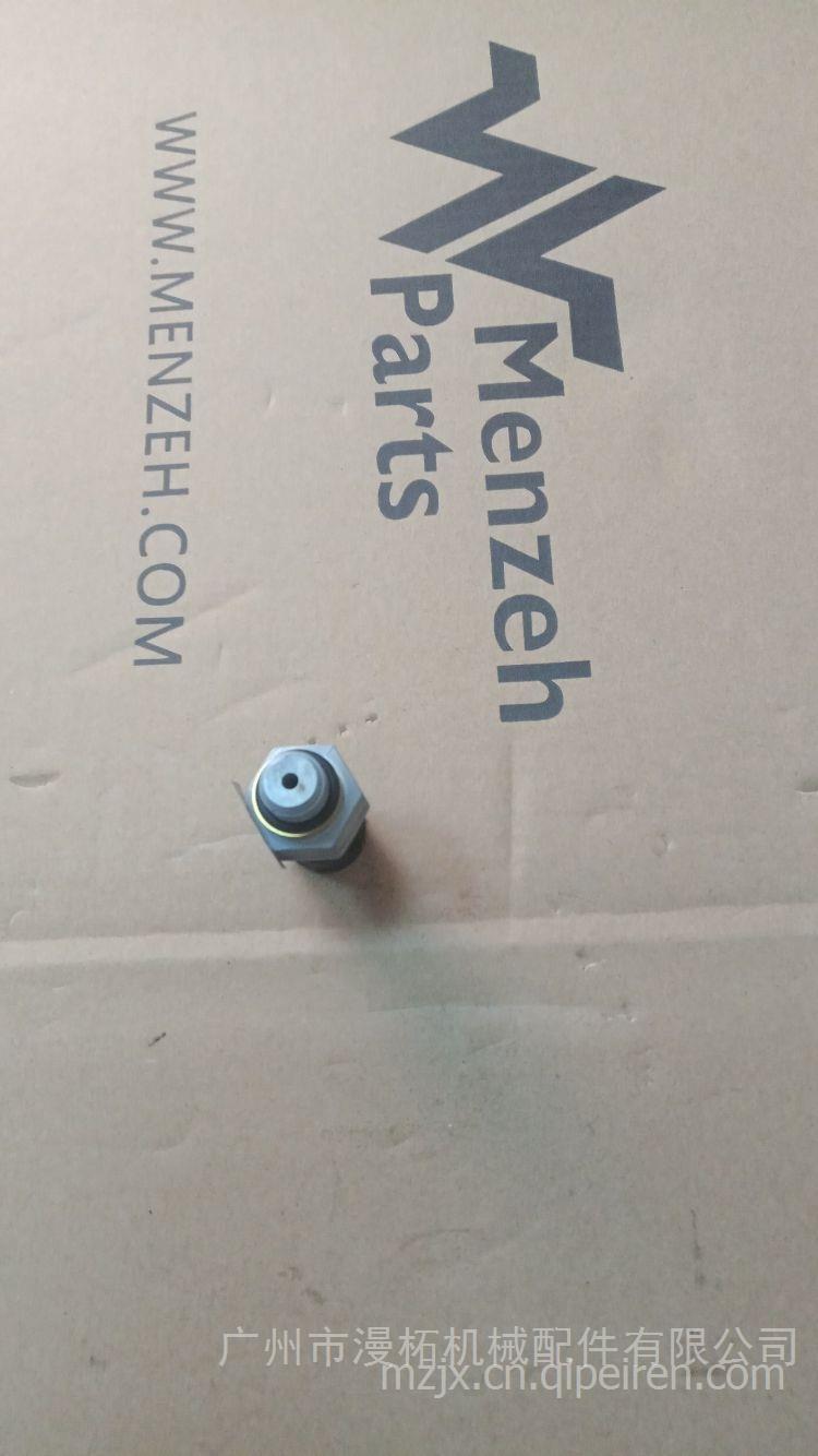 欧曼2280刹车灯开关fh373040024a0图片