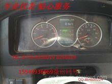 38201043陕汽轩德9系汽车仪表总成/38201043