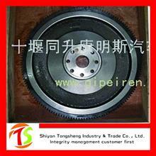 促销 东风康明斯柴油发动机C5313586飞轮配件/飞轮总成