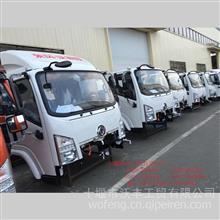 比亚迪T5纯电动轻型卡车驾驶室总成