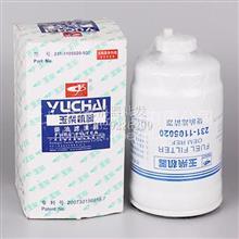 玉柴柴油滤231-1105020-937 CX0710B YCX-6312柴油滤清器滤芯格
