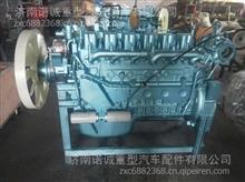 HW95E重汽国三336马力/HW95E