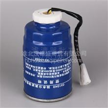 CX0710A-C0300A CA1040油水分离器 NL21-11F1柴滤芯 柴油滤清器