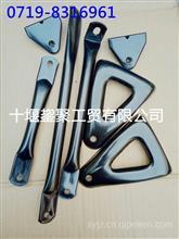 东风140-2倒车镜支架总成/140-2