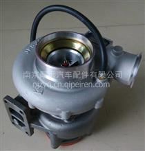 东风天龙康明斯375马力江雁高压力涡轮增压器 /1118010-C300;2 JP85L6
