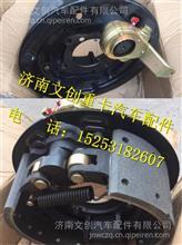 WG4005455332重汽豪沃T5G制动器总成/WG4005455332