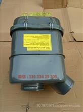 重汽豪沃空气滤清器进气管